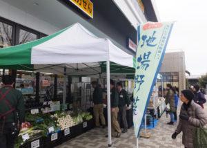 スーパー「そうてつローゼン」前では地場野菜を販売