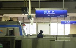 平日の朝晩は大変混雑する一大ターミナル駅・相鉄線横浜駅