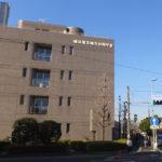 港北地方合同庁舎
