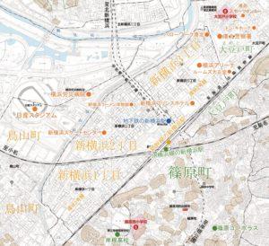 新横浜駅周辺の地図(港北区発行のハザードマップに施設や説明などを追記)※クリックで拡大