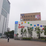 新横浜駅「北口西広場」