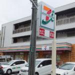 セブン-イレブン横浜篠原町店