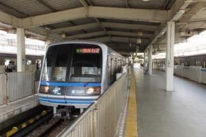ブルーライン・新羽駅のホーム