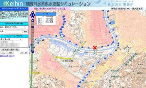 堤防の決壊可能性がある地点を選ぶと、どの場所がどのくらいの浸水になるかがわかる「洪水氾濫シミュレーション」