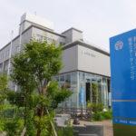 菊名ウォータープラザ(旧「水道局菊名庁舎」)