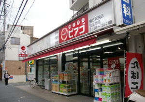 菊名駅西口の大豆戸町にある「miniピアゴ菊名駅西店」