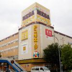 MEGAドン・キホーテ新横浜店