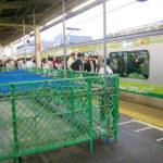 横浜線菊名駅ホーム