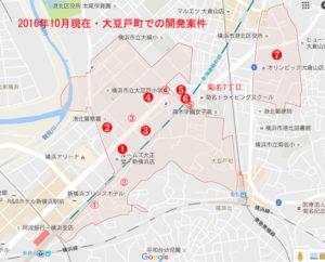 大豆戸町の形と、開発が進んでいる場所(白抜きが注目案件)
