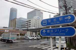 新幹線高架橋の篠原寄りの部分にも大豆戸町が存在する