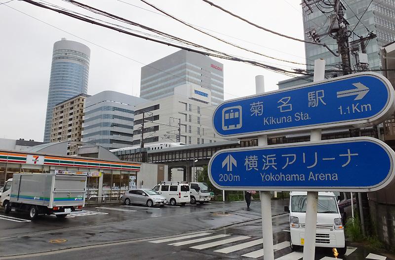 環状2号沿いの「大豆戸町」は要注目、新横浜~菊名~大倉山間に10以上 ...