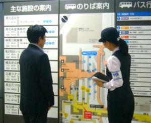 横浜の陸の玄関口である新横浜での案内を強化する(市交通局のニュースリリースより)