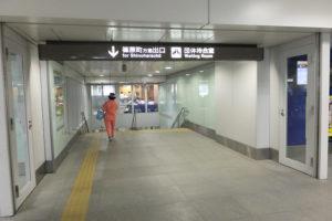 横断地下道を抜けても新幹線口にいたるまでには再度階段が出現する