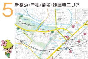 横浜の玄関口、新横浜周辺エリアでどう「緑化フェア」の観光客を迎え入れるのか?(2016年のパンフレット~港北区Webサイトより