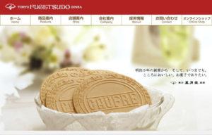 東京風月堂の公式サイト