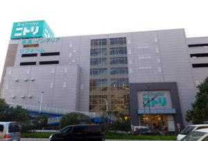 環状2号線沿いの岸根交差点にある「ニトリ新横浜店」