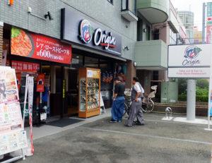 昨年(2016年)9月27日にオープンした「Origin新羽駅前店」は全国1号店