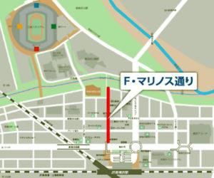 「F・マリノス通り」は新横浜駅北口から新横浜2丁目をつなぐ歩道橋ヴィスタウォークの手前から新横浜駅前公園の手前までの約300メートルの区間(横浜F・マリノスのリリースより)