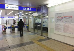 イベントの開催日(2017年3月4日)、まずは相鉄線横浜駅へ。青とオレンジのコーポレートカラー(2006年に導入)の改札を抜け、ホームへと向かいます