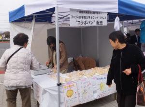 沿線・隣の緑園都市駅(泉区)にキャンパスがあるフェリス女学院大学と、株式会社ヴィ・ド・フランス(東京都千代田区)のコラボパンも販売