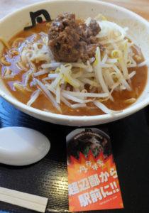 「焦がし味噌麺」には極太の硬い麺を使用