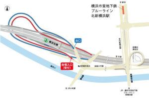 11日(土)10時から16時まで行われる「トンネルウォーク」の新横浜会場案内図(きたせんサイトより)