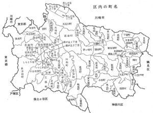 現在とは異なり3つの区を含んでいた巨大な港北区(横浜市立図書館デジタルアーカイブより)