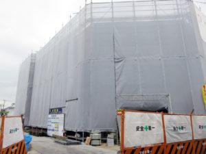 新羽橋に近い大倉山7丁目で建設が進む「ライフフォレスト大倉山」