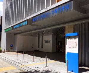 新横浜3丁目の「岩崎学園新横浜第二保育園」は114人待ちの状況