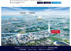 「ミオカステーロ新横浜4」の公式サイト
