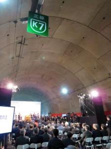 開通式典は新横浜出入口近くのトンネル内で行われました