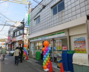 3月30日(木)にオープンした「ファミリーマート妙蓮寺店」