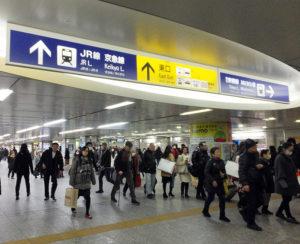 横浜駅ではJR・東急・京急・相鉄・ブルーラインの5線の乗り換えが可能