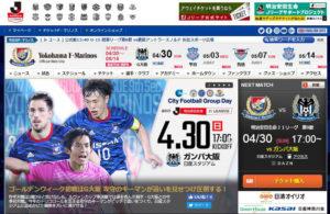 4月30日(日)の試合予定を伝える横浜F・マリノスの公式サイト