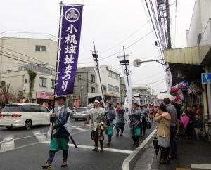 当日はあいにくの小雨でしたが勇壮な武者行列やさまざまな団体が鳥山町の三会寺(さんねじ)から小机城址市民の森までを行進