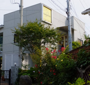 新横浜駅から徒歩約5分の「パン工房シャンドブレ」(大豆戸町)の敷地内に託児所を設置予定