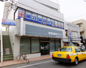 金澤さんが教室長を務める妙蓮寺駅前の英才個別学院妙蓮寺校