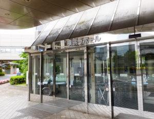 会場の「横浜ラポール」ラポールシアターは入口を入ってすぐ左側にある
