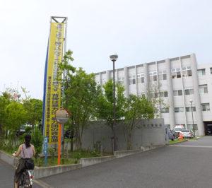 1967年に港北警察署が創設されてから50周年。2010年に現在の2代目庁舎(大豆戸町:写真)に移転した