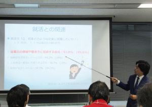 少子高齢化社会での就職活動では「従業員の健康や働き方に配慮する会社」は高く評価されると黒木さん