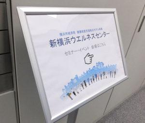 セミナー当日は体験できなかったので、改めてお邪魔してきました。ビルの5階のエレベーターを降り、右側へ。内線電話で担当者を呼び出しました