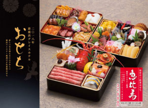 新横浜グレイスホテルで恒例のおせちの予約を開始!写真は、日本料理・フランス料理・中国料理の和洋中料理を三段重おせち として楽しめる人気の「恵比寿」(同ホテルのサイトより)