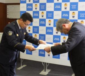JR新横浜駅直結の「キュービックプラザ」を運営する駅ビル「新横浜中央ビル」が暴力団等排除連絡会を組織、その功績に対し感謝状が送られた