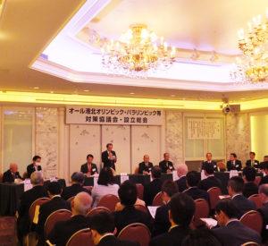 120団体からなる「オール港北オリンピック・パラリンピック等対策協議会」設立総会には約90人が参加。会長に選任された篠沢秀夫さんがあいさつ