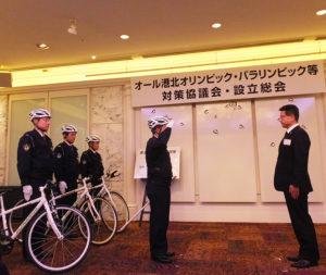 競技場など広いエリアの警備に当たるため、白い自転車と16人の警察隊による「港北警察署自転車部隊」もこの日から発足、出陣式が行われた