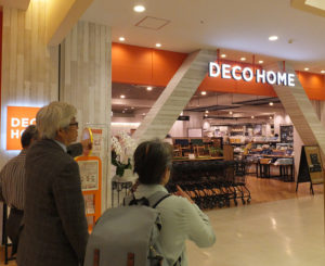 日本1号店となったニトリの小型店舗「デコホーム」(南棟3階)についても、「まだまだ知られていない。お得な価格で部屋やキッチン用品などのコーディネートもできます。ぜひ気軽に利用してもらえたら」と栗原さん