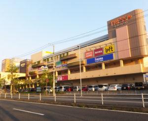 今年(2018年)3月で開業10周年となったトレッサ横浜。「トレッサ(TRESSA)」とは、フランス語で「喜びでわくわくする」(Tressaillir de joie) という意味から名付けた造語。TRESSAGEで「編む」「結ぶ」という意味だという(トレッサ横浜の資料より)