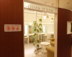 新設された女性専用の「チャームアップループ」には、休憩スペースとして利用できるソファや、着替えスペースも設置。アロマの香りも漂わせているという