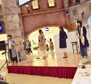 前回(2018年2月)開催の「着こなし」イベントの様子。今回もトレッサ横浜北棟2階リヨン広場にて開催される(写真:ユー・スタイリング提供)