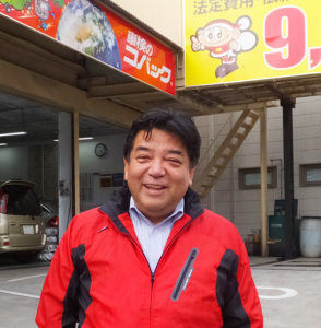 港北区内で唯一の「車検のコバック」港北樽町店を経営する株式会社マルシンコマースの水柿敏雄社長。(公社)神奈川法人会の理事、樽大曾根支部長も務める